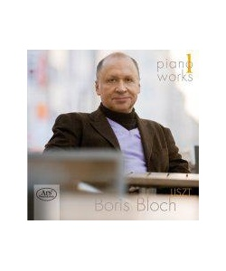 Boris Bloch |piano works vol. 1  |Franz Liszt