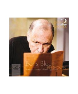 Boris Bloch |piano works vol. 2 |Ludwig van Beethoven