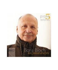 Boris Bloch |piano works vol. 5  |Sergej Rachmaninov